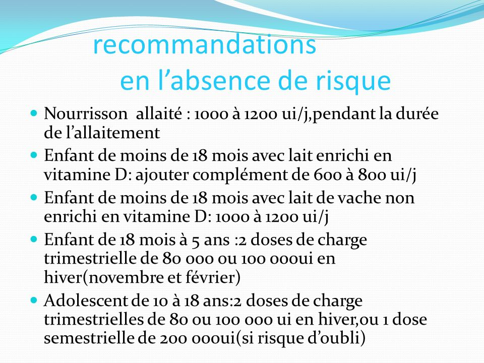 recommandations en l'absence de risque