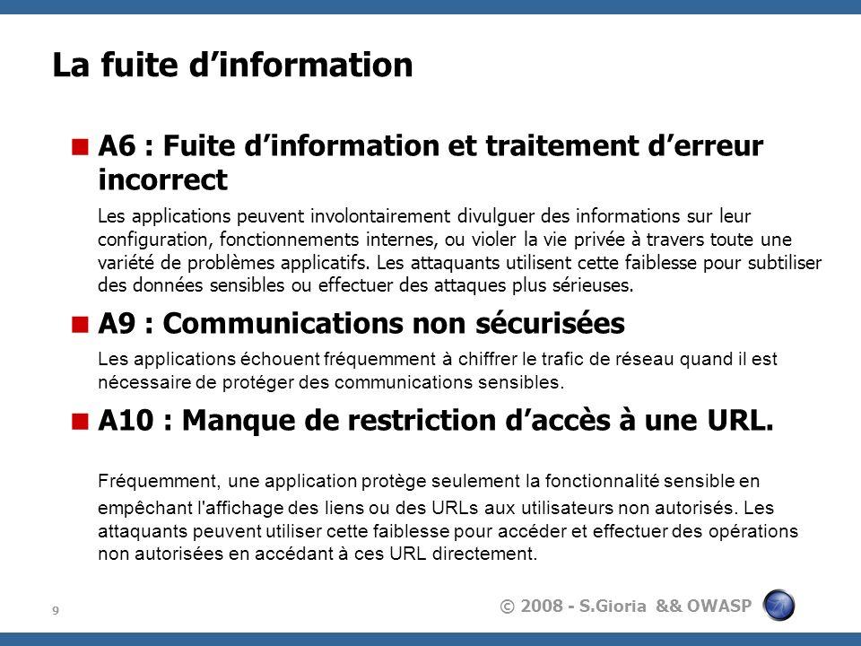 La fuite d'information
