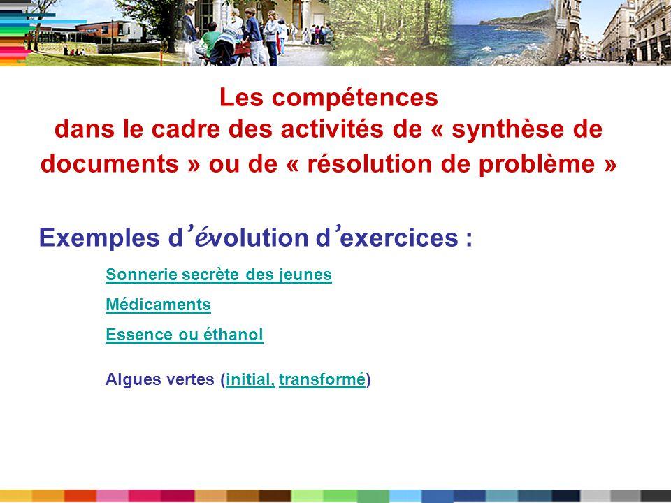 Exemples d'évolution d'exercices :