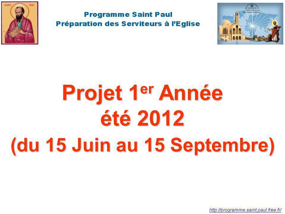 Projet 1er Année été 2012 (du 15 Juin au 15 Septembre)