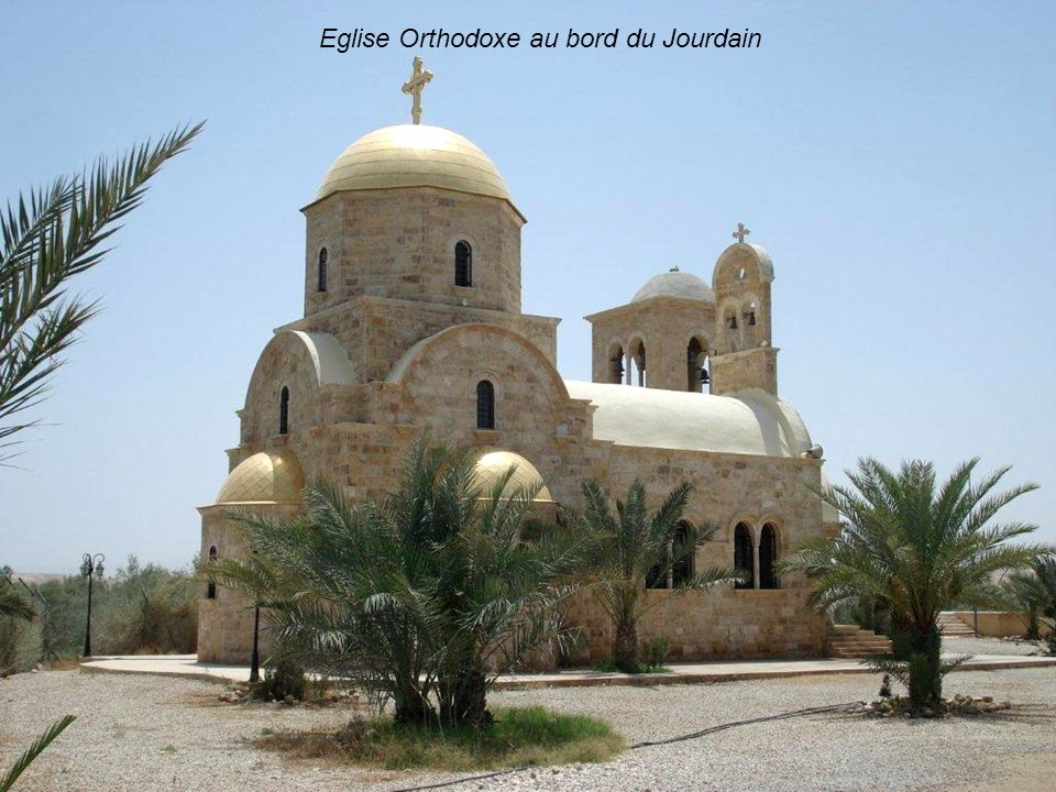 Eglise Orthodoxe au bord du Jourdain