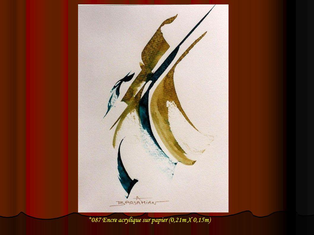 *087 Encre acrylique sur papier (0,21m X 0,15m)