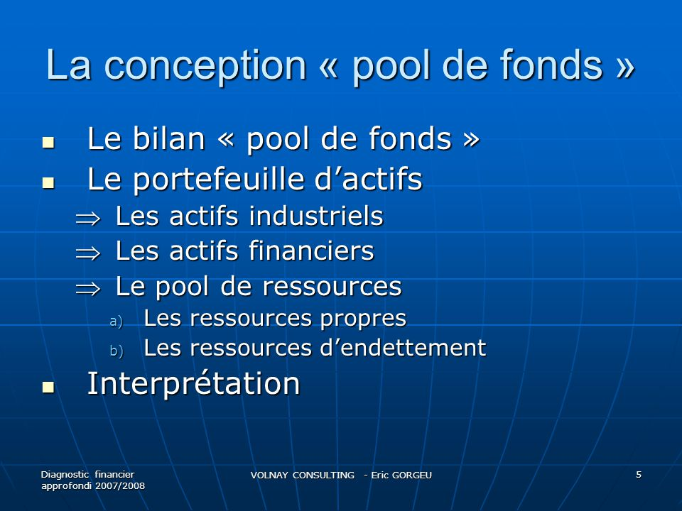 La conception « pool de fonds »
