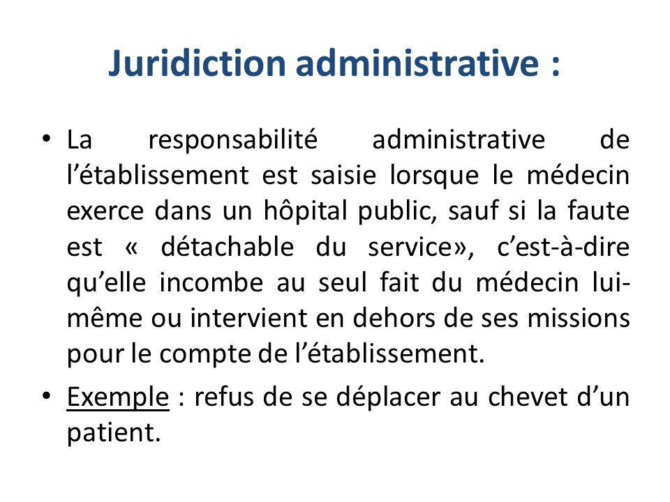 Juridiction administrative :