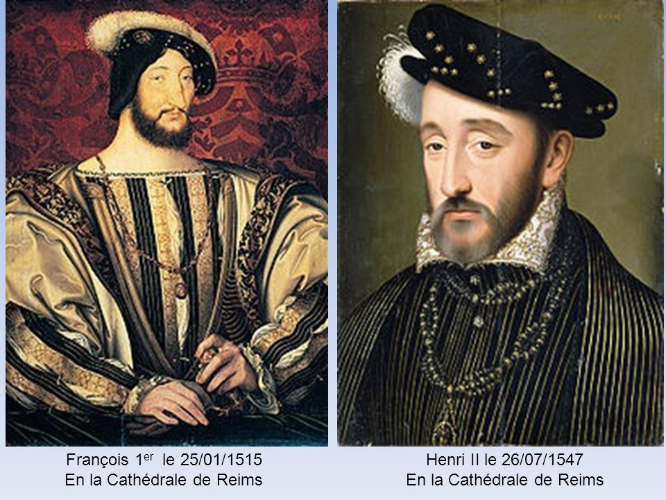En la Cathédrale de Reims Henri II le 26/07/1547