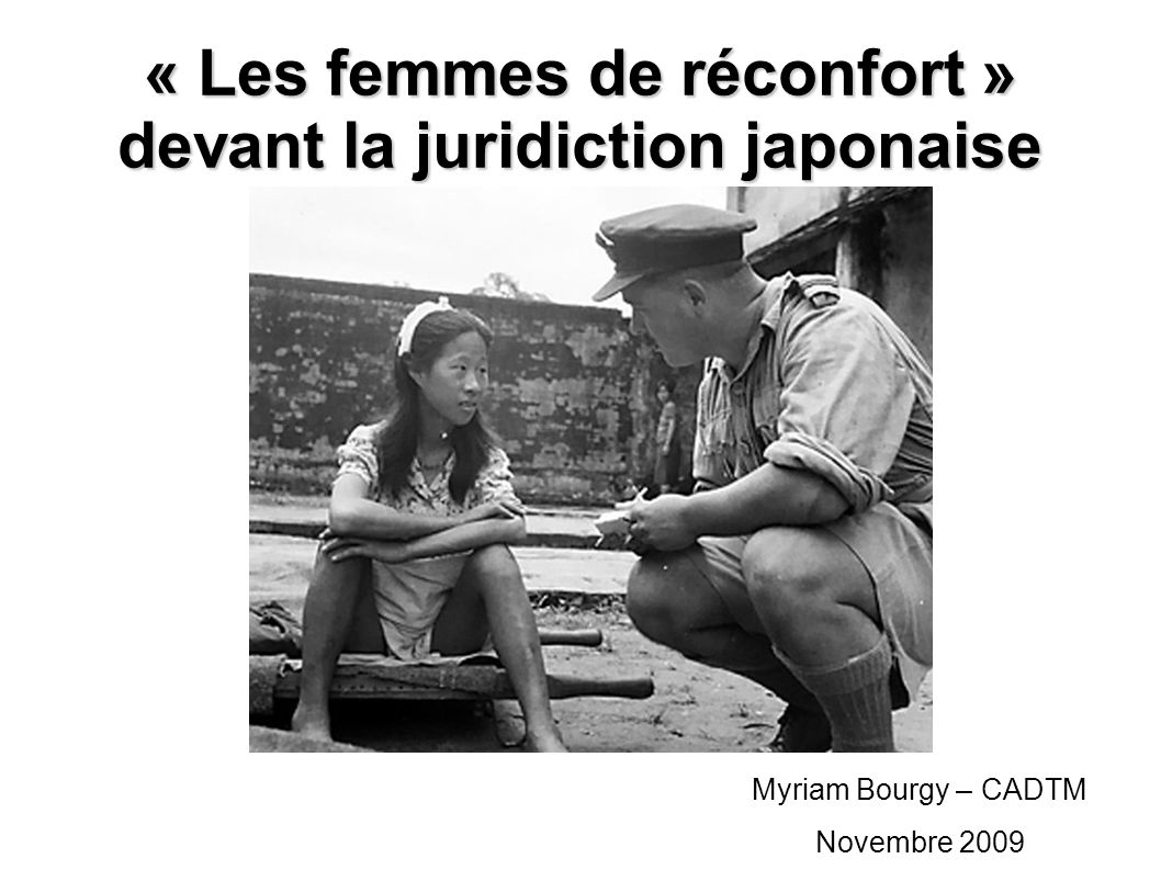 « Les femmes de réconfort » devant la juridiction japonaise