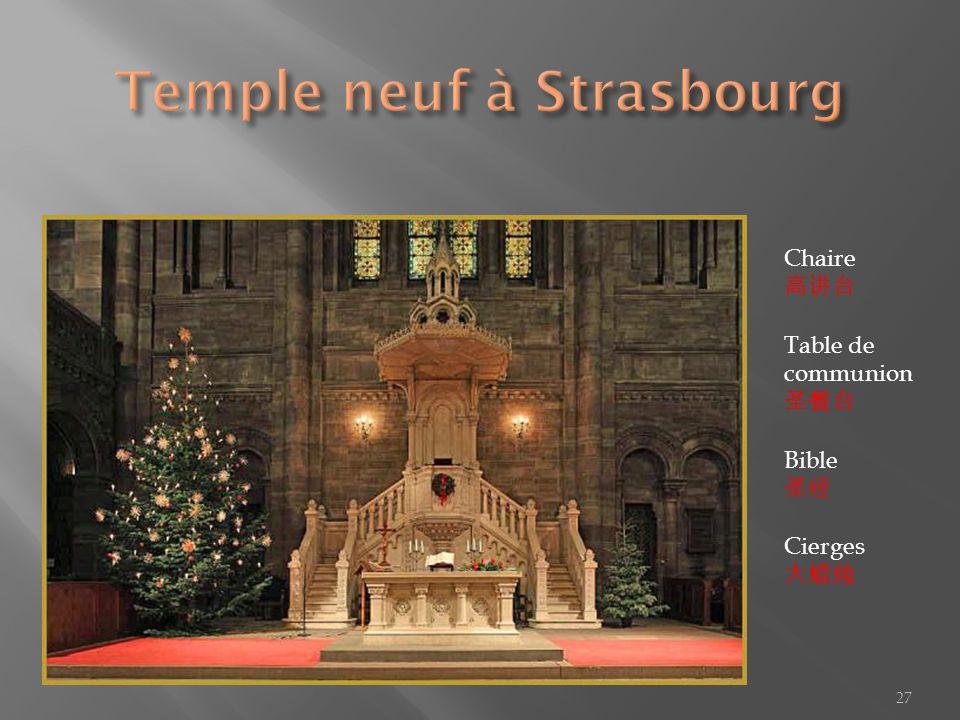 Temple neuf à Strasbourg