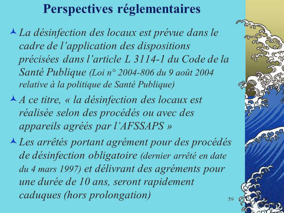 Perspectives réglementaires