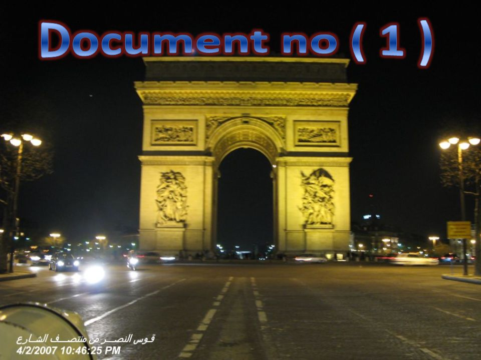 Document no ( 1 )