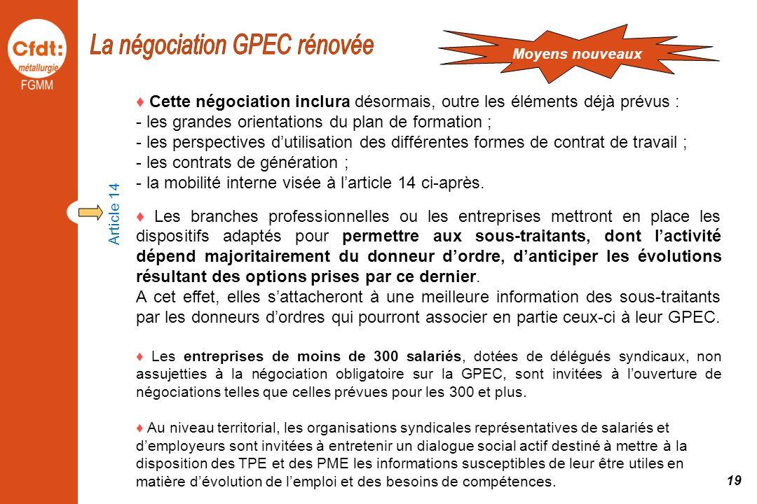 La négociation GPEC rénovée