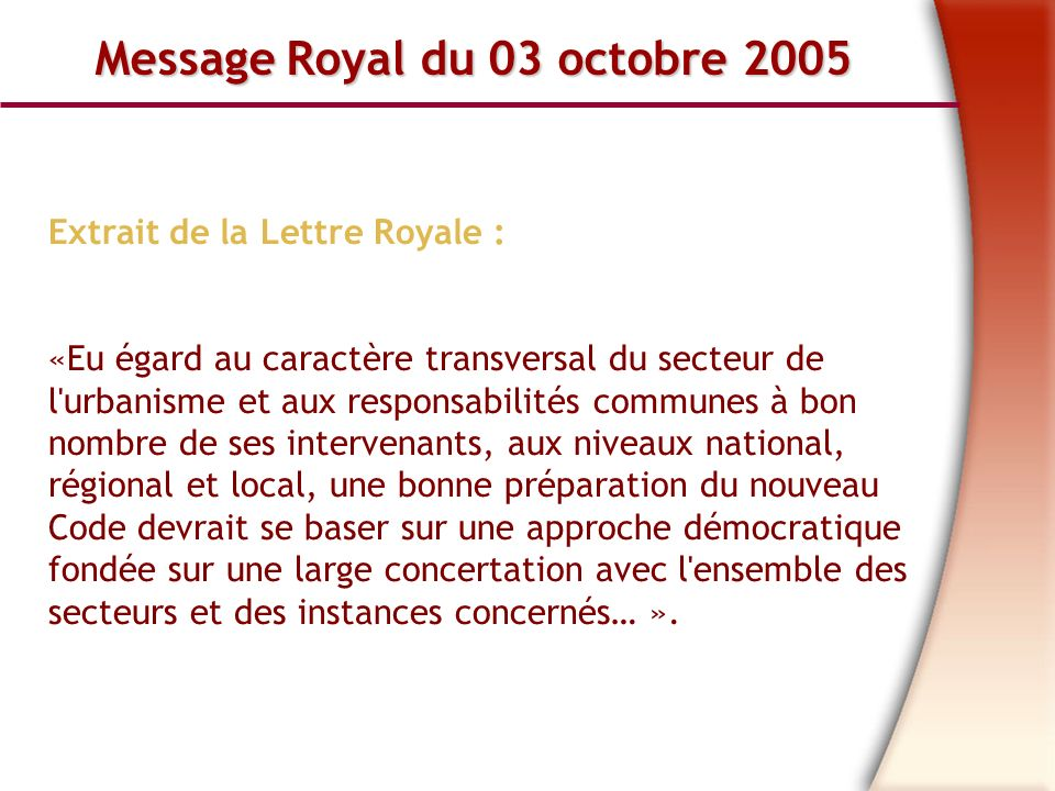 Message Royal du 03 octobre 2005