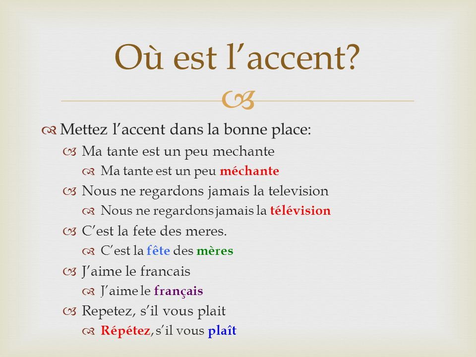 Où est l'accent Mettez l'accent dans la bonne place: