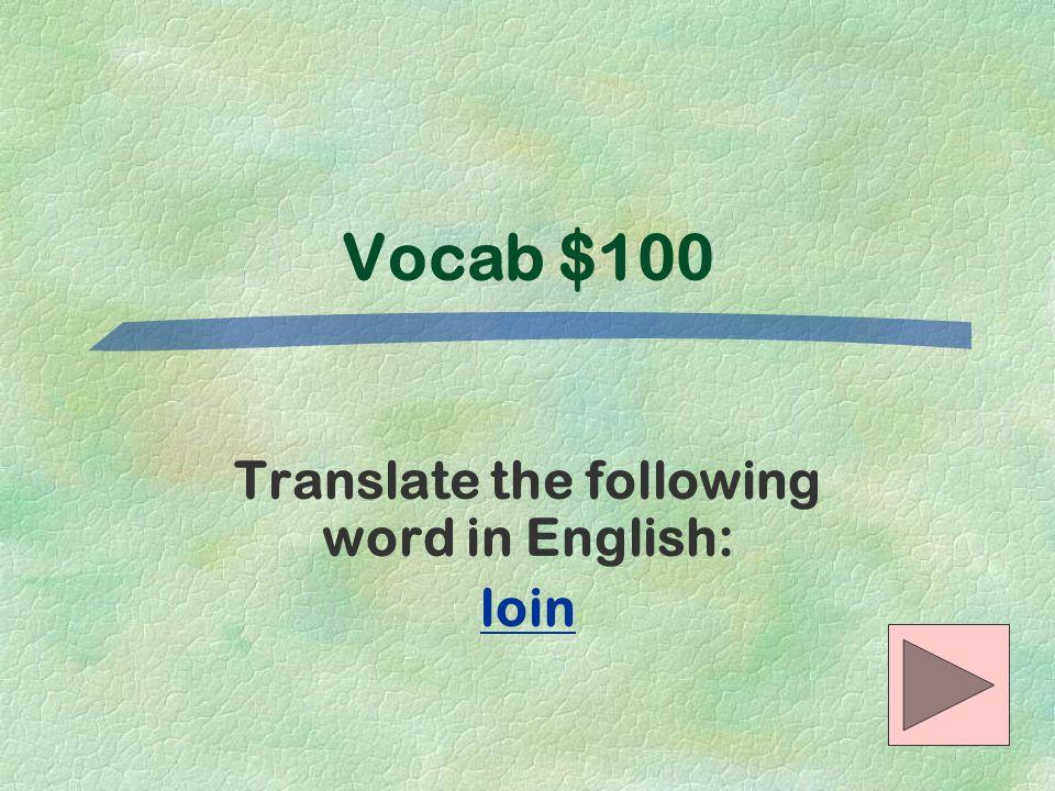 Translate the following word in English: loin