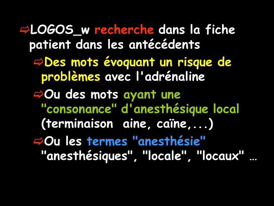 LOGOS_w recherche dans la fiche patient dans les antécédents