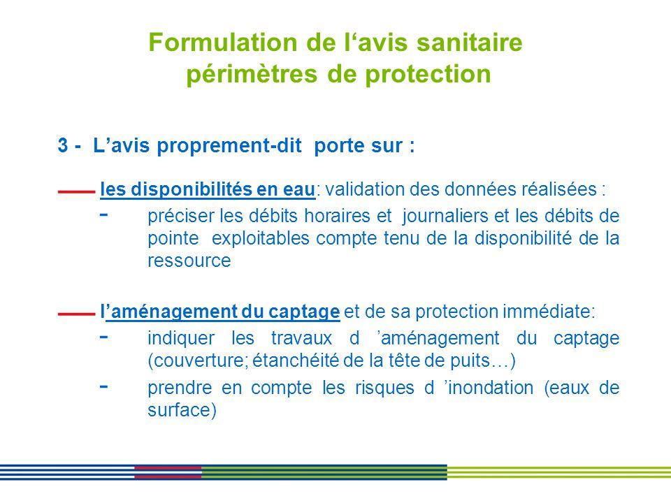 Formulation de l'avis sanitaire périmètres de protection