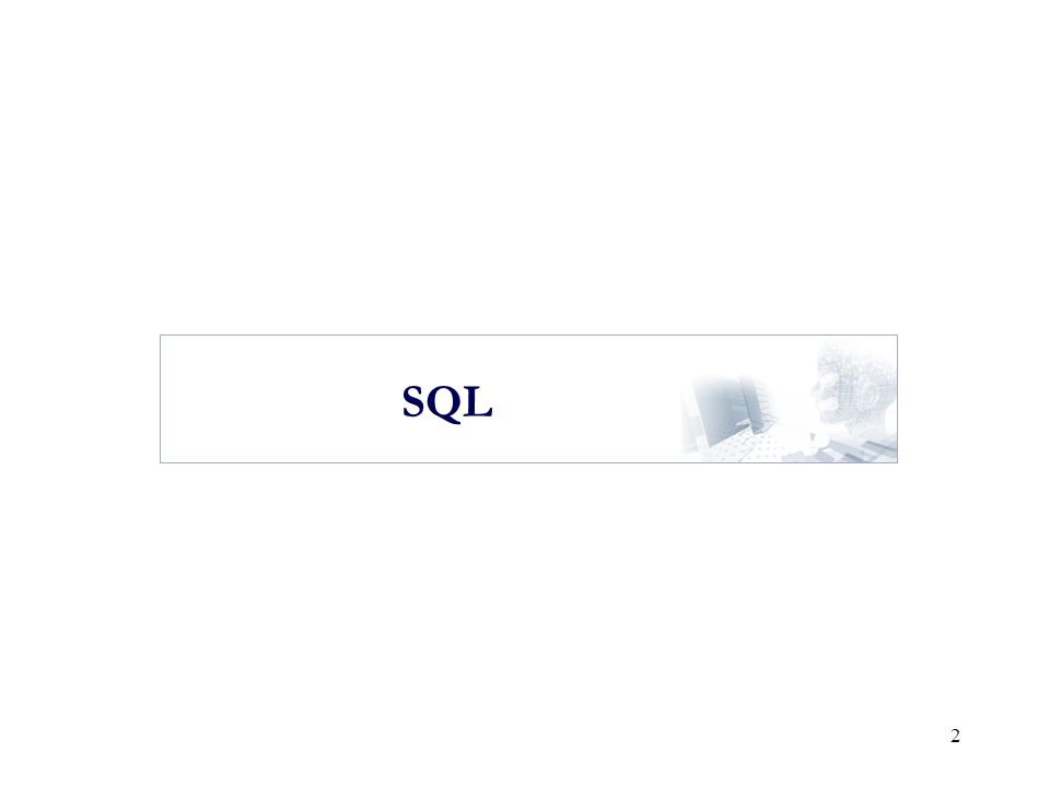 Plan SQL