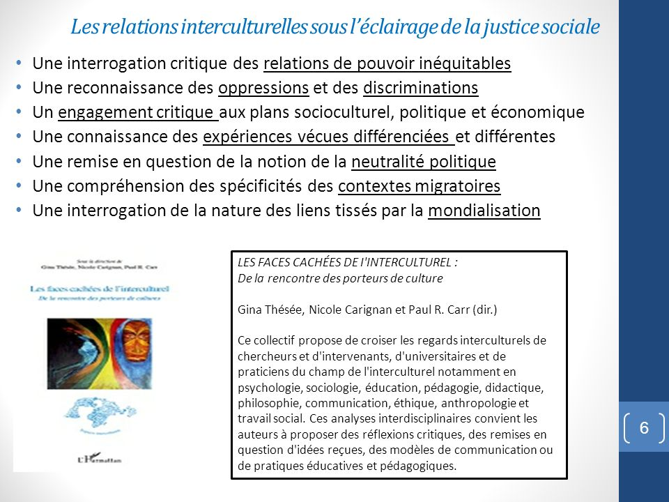 Les relations interculturelles sous l'éclairage de la justice sociale