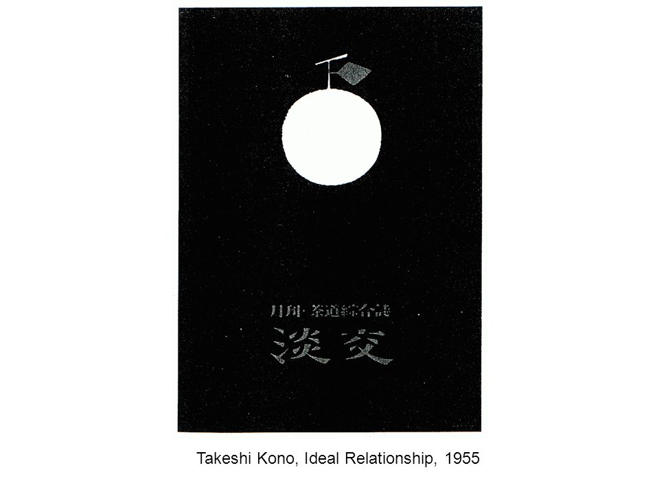 Takeshi Kono, Ideal Relationship, 1955