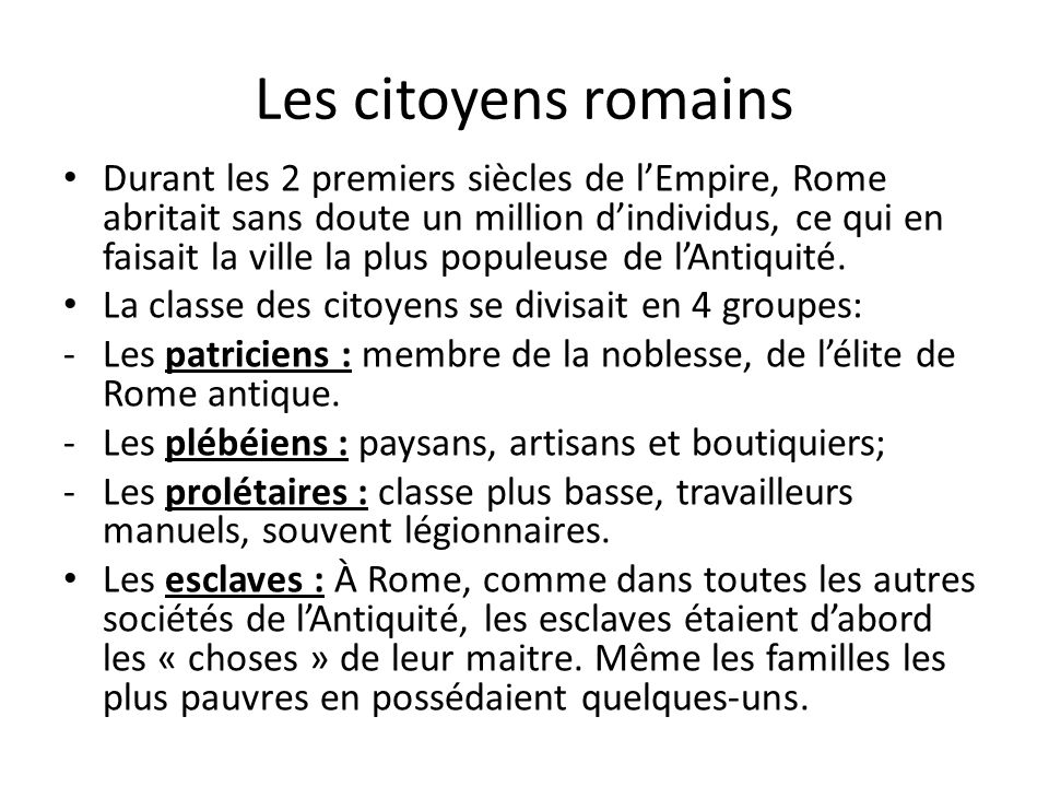 Les citoyens romains
