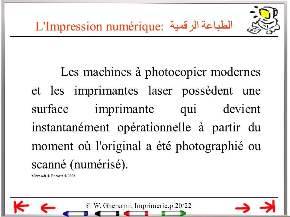 L Impression numérique: الطباعة الرقمية