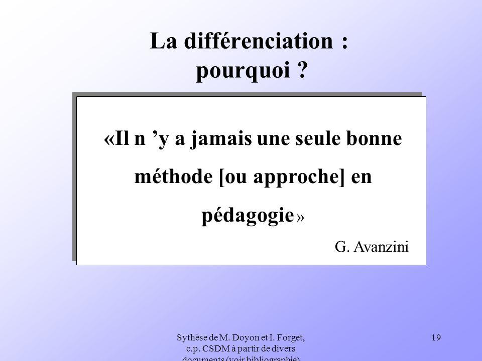 La différenciation : pourquoi