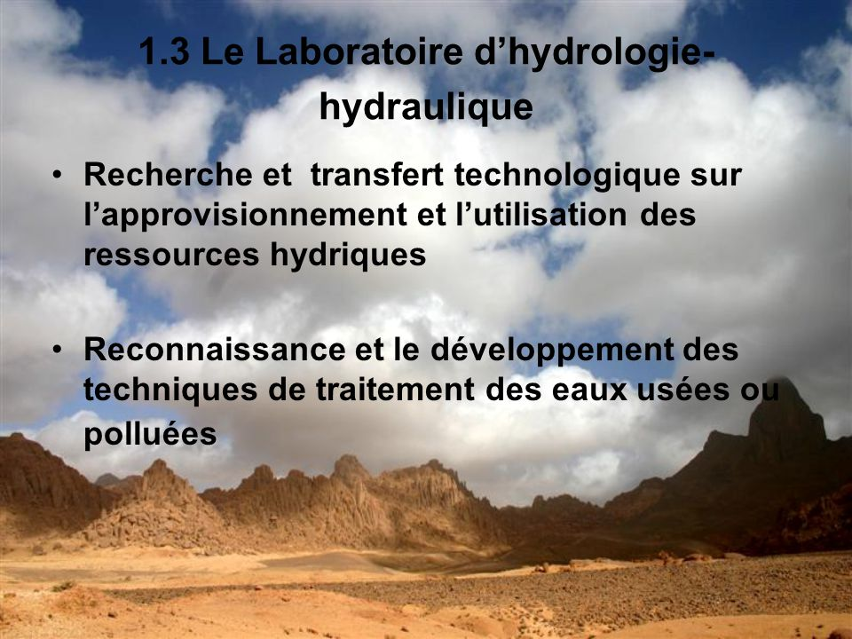 1.3 Le Laboratoire d'hydrologie-hydraulique