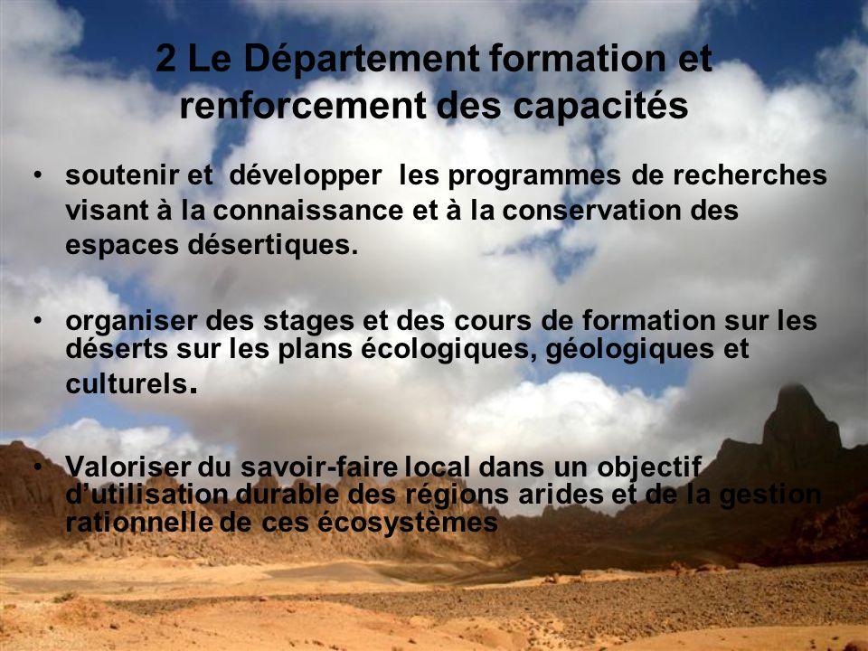 2 Le Département formation et renforcement des capacités