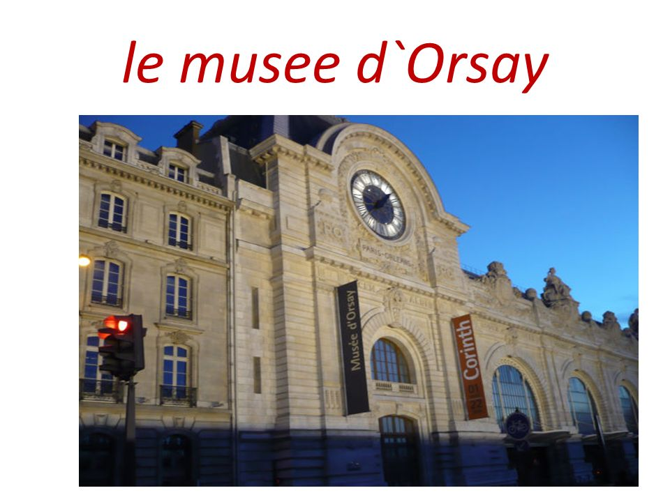 le musee d`Orsay