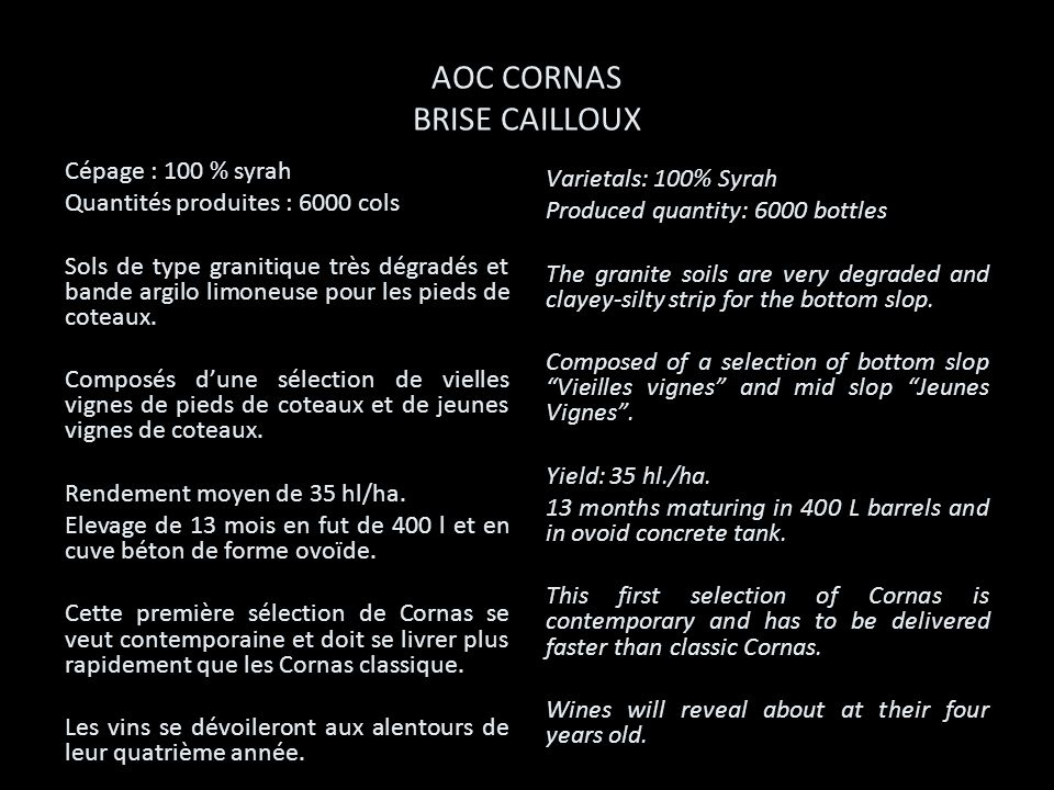 AOC CORNAS BRISE CAILLOUX