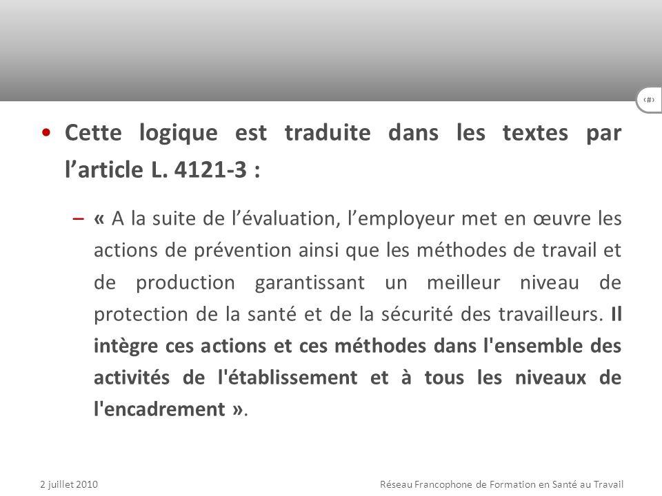 Cette logique est traduite dans les textes par l'article L. 4121-3 :