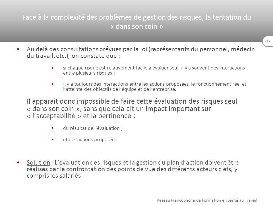 Face à la complexité des problèmes de gestion des risques, la tentation du « dans son coin »
