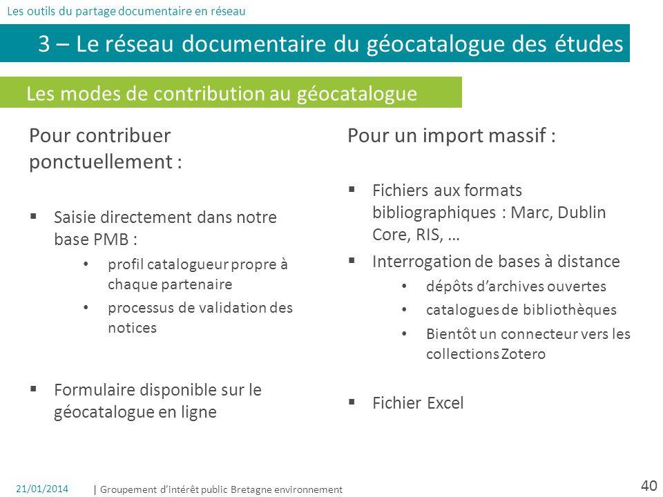 3 – Le réseau documentaire du géocatalogue des études