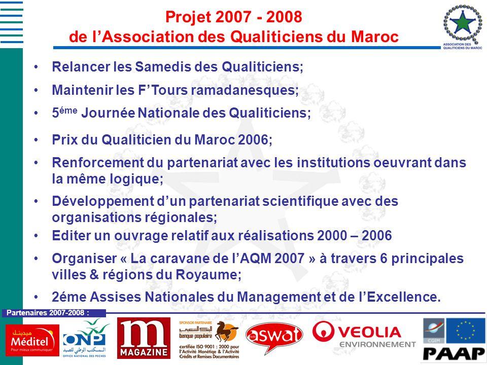 Projet 2007 - 2008 de l'Association des Qualiticiens du Maroc