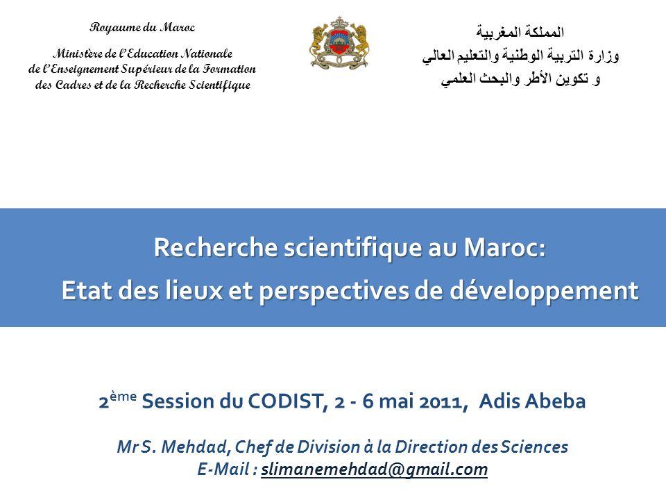 Recherche scientifique au Maroc: