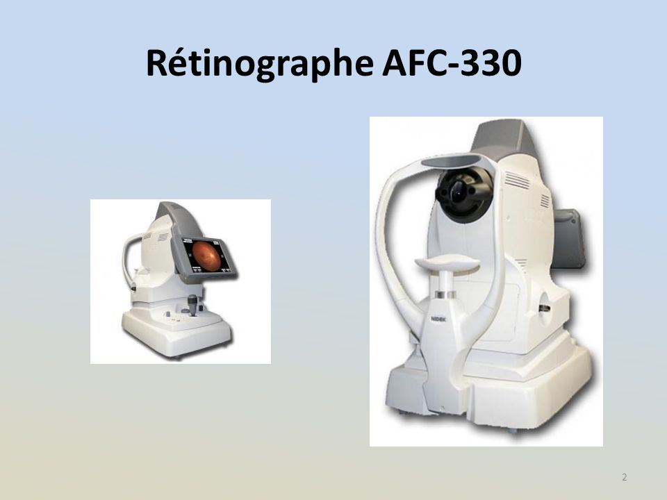 Rétinographe AFC-330