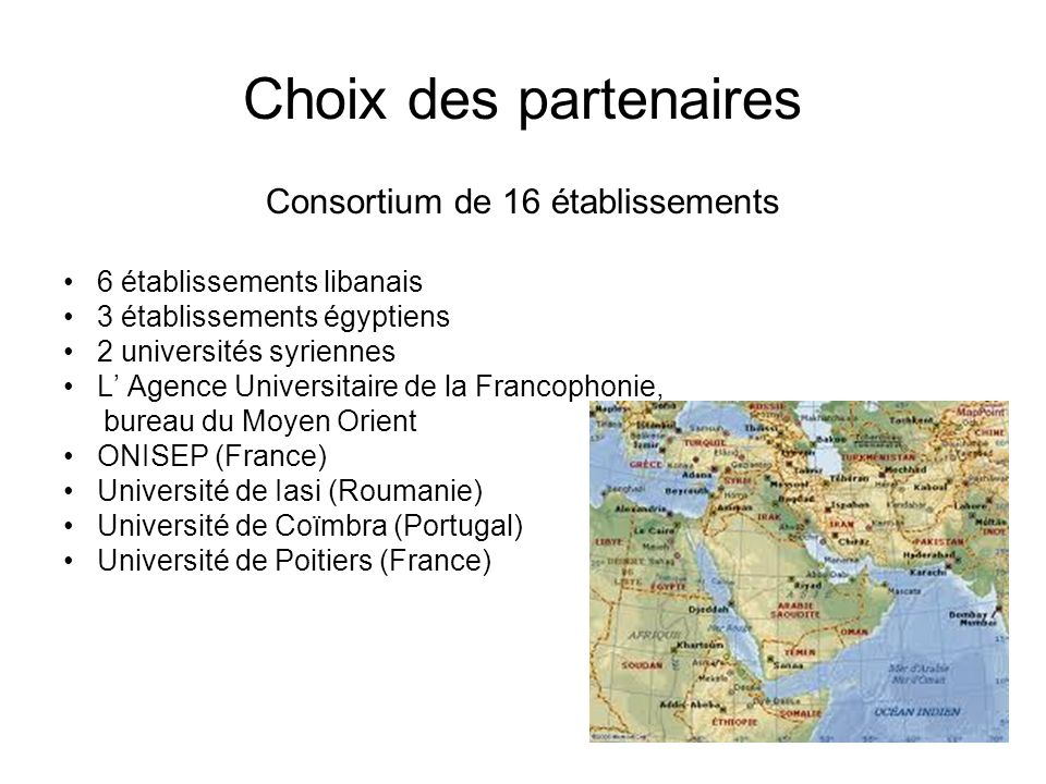 Consortium de 16 établissements