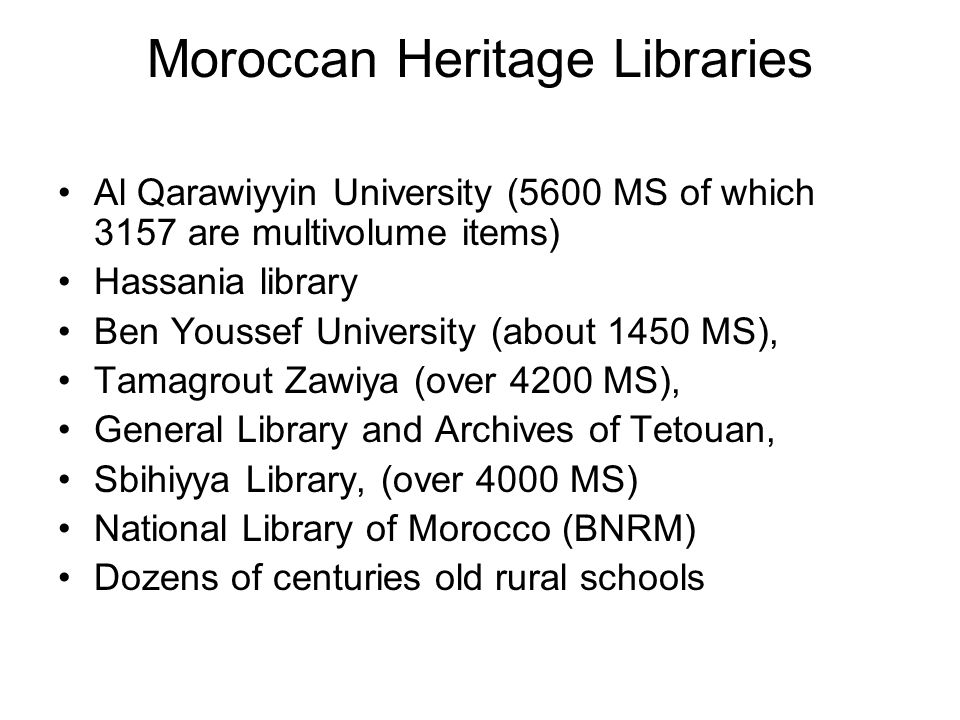 Moroccan Heritage Libraries