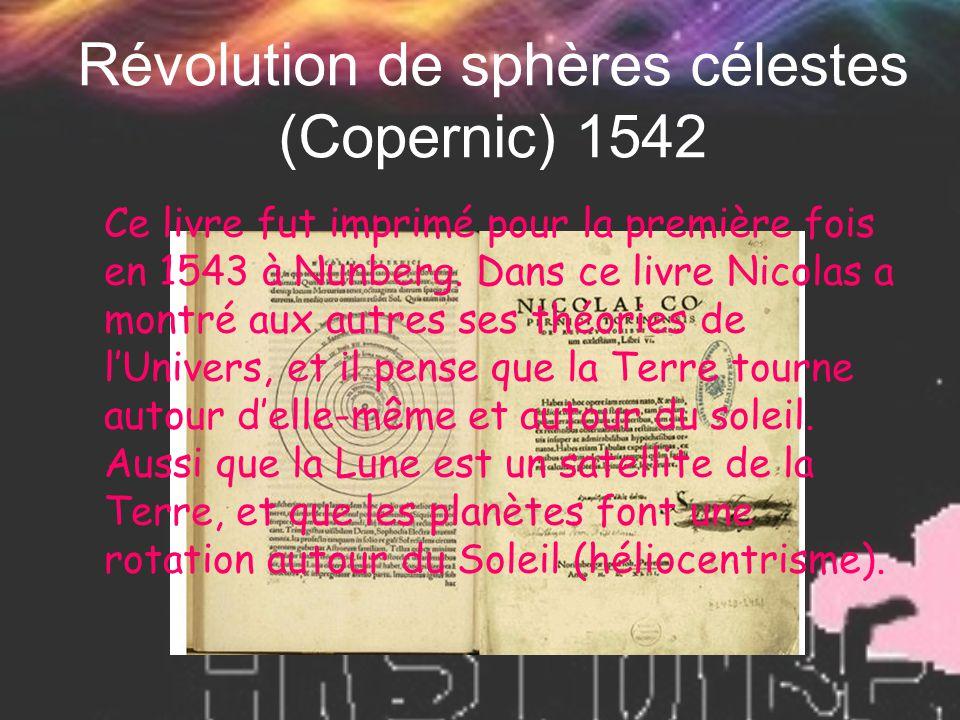 Révolution de sphères célestes (Copernic) 1542