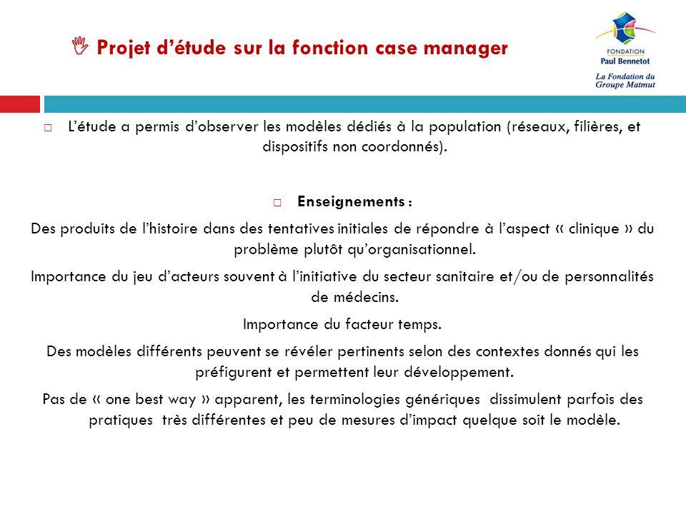  Projet d'étude sur la fonction case manager