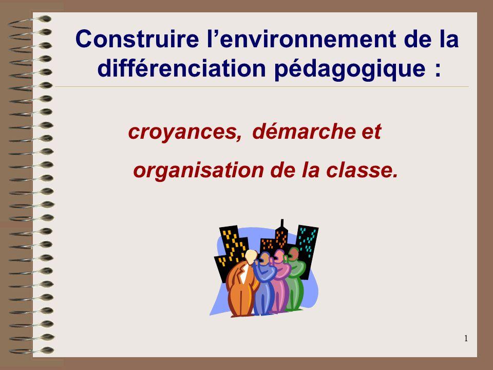 différenciation pédagogique :