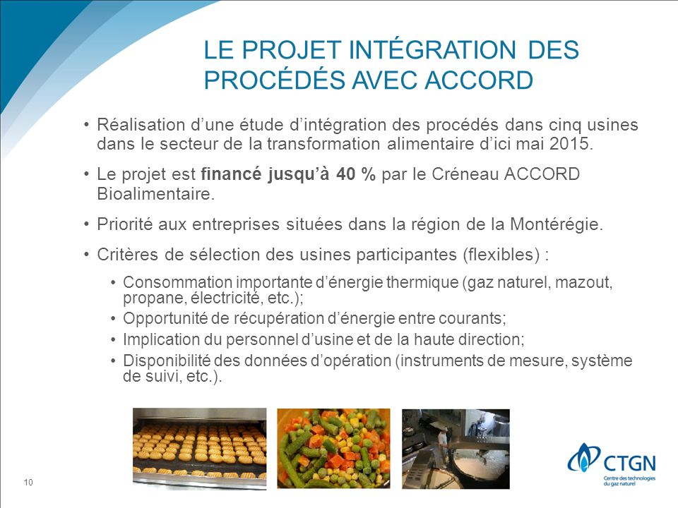 Le projet Intégration des procédés avec ACCORD
