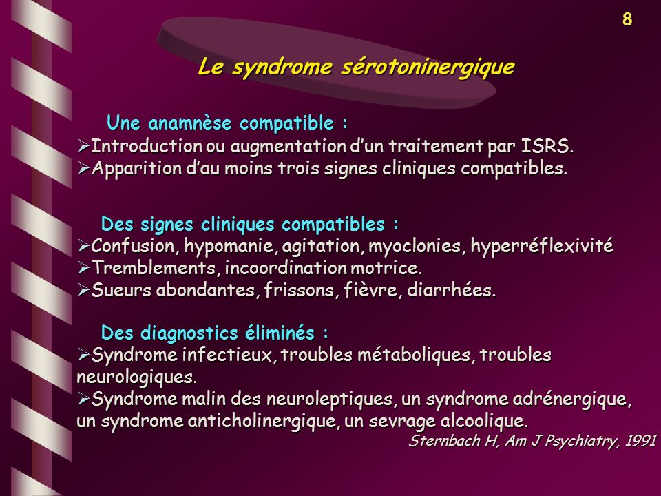 Le syndrome sérotoninergique
