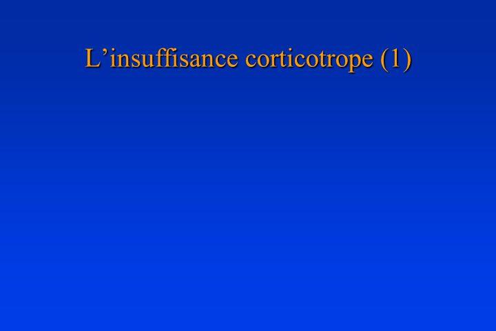 L'insuffisance corticotrope (1)