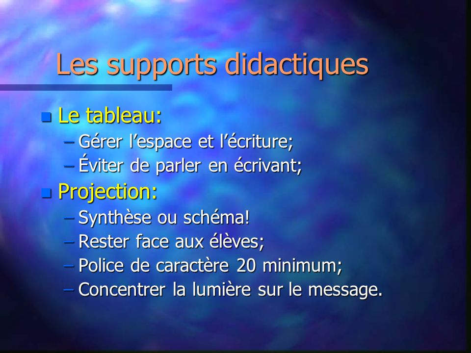 Les supports didactiques