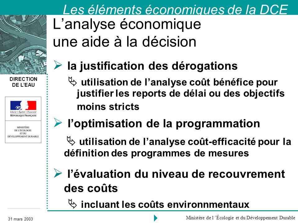 L'analyse économique une aide à la décision