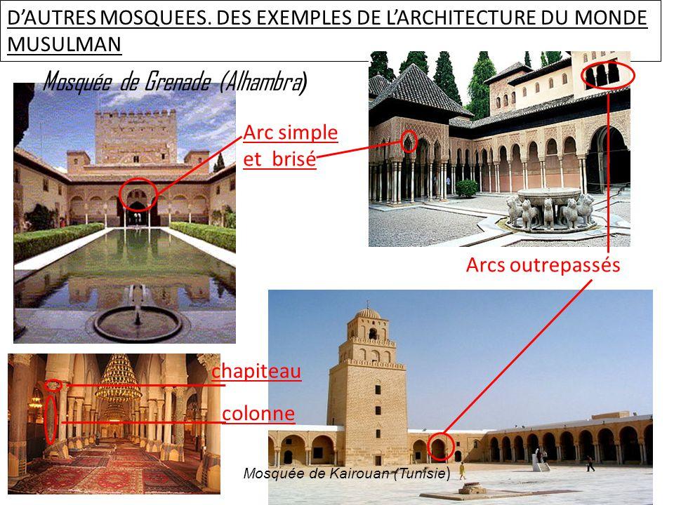Mosquée de Grenade (Alhambra)
