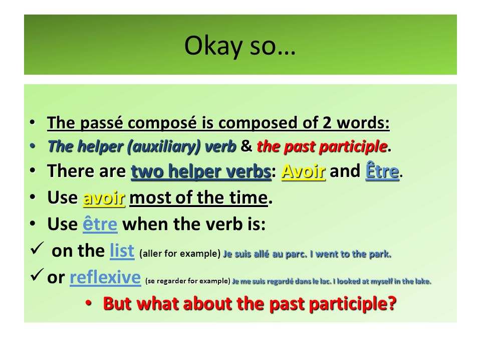 But what about the past participle