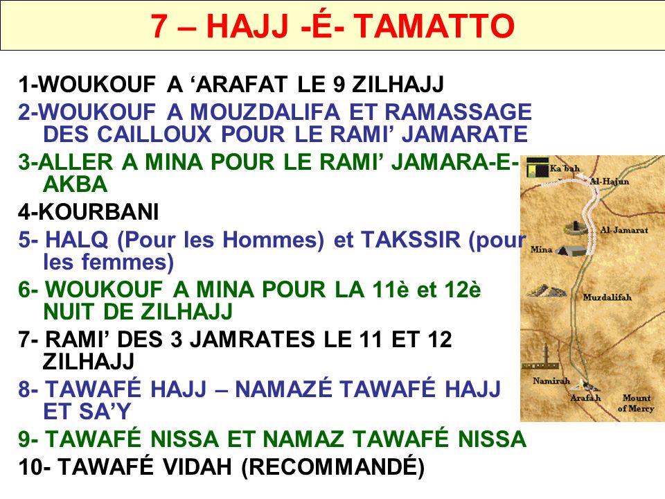 7 – HAJJ -É- TAMATTO 1-WOUKOUF A 'ARAFAT LE 9 ZILHAJJ