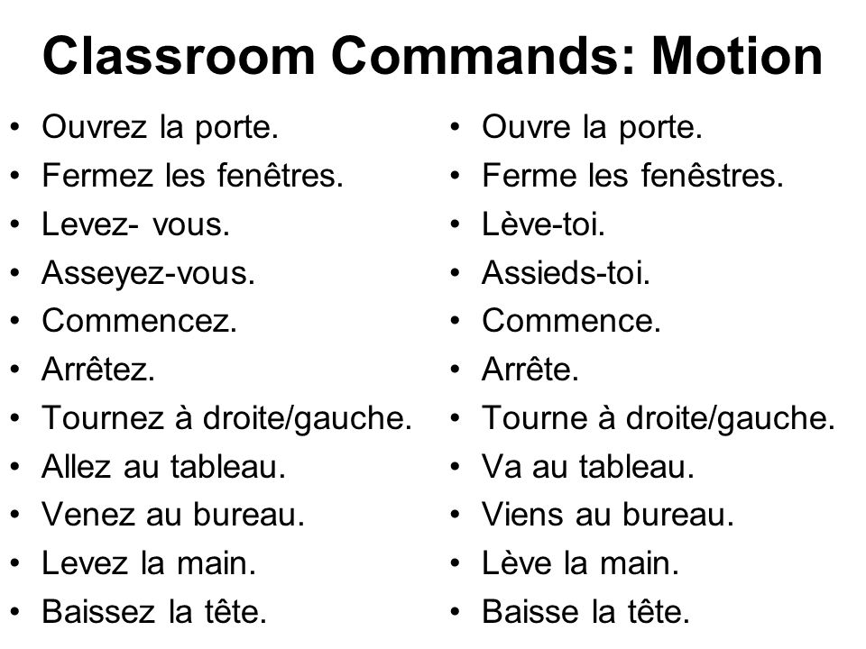 Classroom Commands: Motion