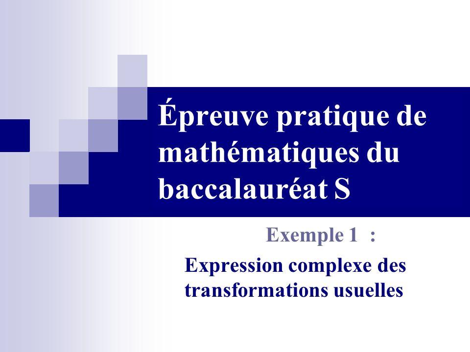 Épreuve pratique de mathématiques du baccalauréat S